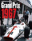 Grand Prix 1967 Part 01 ( Joe Honda Racing Pictorial series by HIRO No.28)