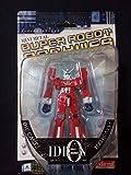 マーミット ミニメタル スーパーロボットアーカイヴ イデオン メタリックVER. (完成品)