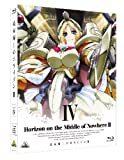 Image de Horizon On The Middle Of Nowhere - 2 Vol.4 (BD+CD+BOOKLET) [Japan LTD BD] BCXA-414