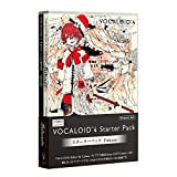 YAMAHA ヤマハ / VOCALOID4 スターターパック Fukase フカセ