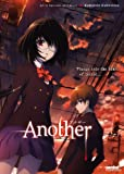 Another: Complete Collection [DVD] [Import]