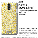 au ISW13HTケース・カバー HTC J au ヒョウ柄 イエロー isw13ht-619