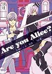 Are you Alice? 3巻 (IDコミックス ZERO-SUMコミックス)