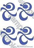 コスプレ用タトゥーシール ONE PIECE ワンピース ナミ 青色