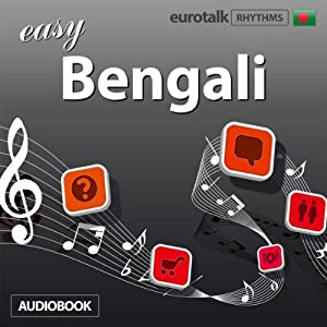 Rhythms Easy Bengali Audiobook