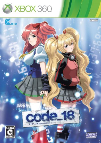 Code_18 [Japan Import] front-323701