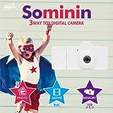 トイデジ Swimming Fly Sominin ホワイト