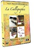 echange, troc la calligraphie (dvd)