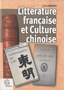 littérature française en Chine