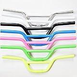 7色から選べる 自転車 アルミ ハンドル バー 25.4 φ 長さ:約 520 mm (ピンク)