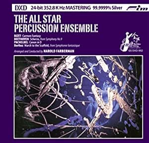The All Star Percussion Ensemble (DXD 24-bit master)