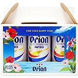 オリオンビール 350ml×3缶BOX入りギフトセット
