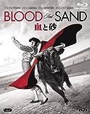 血と砂[Blu-ray/ブルーレイ]