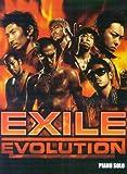 ピアノソロ 中級 EXILE/EVOLUTION