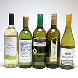 セレクション 白ワイン 5本セット(チリワイン 2本 フランスワイン 1本 イタリアワイン 1本 スペインワイン 1本)計750ml×5本