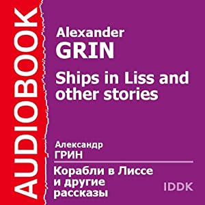 Ships in Liss and Other Stories | [Alexander Grin]