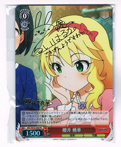 ヴァイスシュヴァルツ 櫻井 桃華(PR)/ アイドルマスター シンデレラガールズ 2nd SEASON(IMC/W43)/ヴァイス/IMC/W43-046