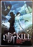 Rebellion : The Killing Isle (Japanese Movie w. English Sub, All region DVD Version)