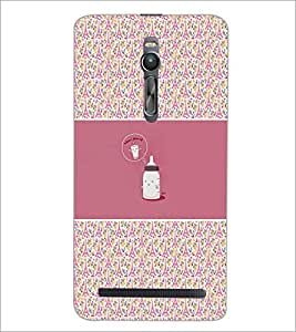 PrintDhaba Funny Image D-4156 Back Case Cover for ASUS ZENFONE 2 (Multi-Coloured)