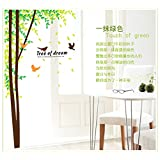 2pcs/set (Double Sheet) Hot Sale Wall Sticker Tree Birds Large Wall Sticker