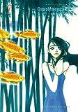 echange, troc Mari Okazaki - Complément affectif, Tome 7 :