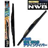 NWB強力はっ水 NWB雪用デザインワイパー左右セット/チェイサー JZX100/JZX101/JZX105用