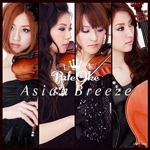 Asian Breeze