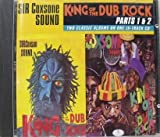 Sir Coxsone King Of The Dub Rock