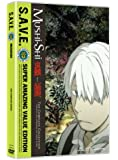 Mushishi: Box Set S.A.V.E.