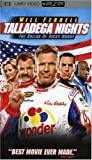 Talladega Nights - The Ballad of Ricky Bobby [UMD for PSP]