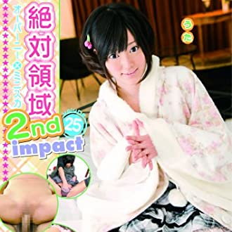 絶対領域 2nd impact vol.25 [DVD]