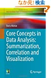 Core Concepts in Data Analysis: Summarization, Correlation and Visualization (Undergraduate Topics in Computer Science)