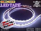 JSP側面発光LEDテープ60cm60灯白色発光白ベース