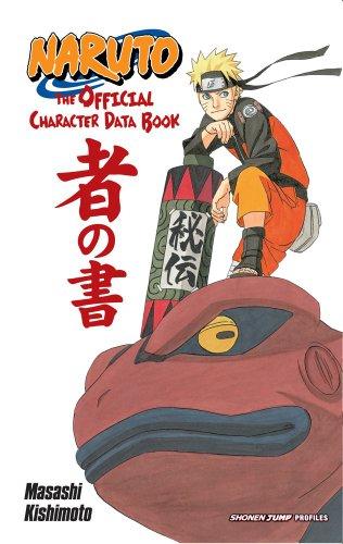 NARUTO秘伝・者の書 - キャラクターオフィシャルデータBOOK (英語版)
