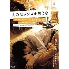 �l�̃Z�b�N�X������ [DVD]