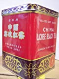 Golden Sail Brand-China Lichee Black Tea (1 LB)