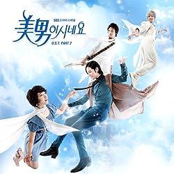韓国ドラマ イケメンですね Part2 OST