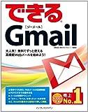 spモードメールやGmailを含むマルチアカウント対応のAndroid向けメーラーアプリ