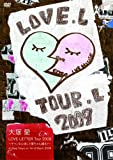 大塚愛 DVD 「LOVE LETTER Tour 2009 チャンネル消して愛ちゃん寝る! 」