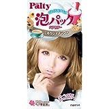 Dariya Palty Bubble Pack Hair Color Milk Tea Brown