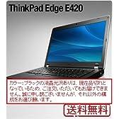 ThinkPad Edge E420:第2世代インテル Core i5プロセッサー、大容量メモリ搭載バリューパッケージ( Win7 Home / 14.0型 / Core i5 / 4GB メモリー ) (HD液晶光沢あり, ミッドナイト・ブラック(光沢なし)