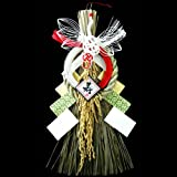 正月飾り 日本製 手作り しめ飾り 千寿 Mサイズ 全長38cm フック付き 鶴見神社 お焚き上げ券付き