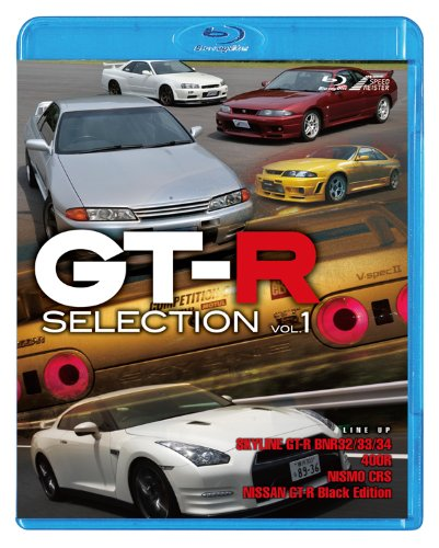 GT-R SELECTION VOL.1(Blu-ray Disc)