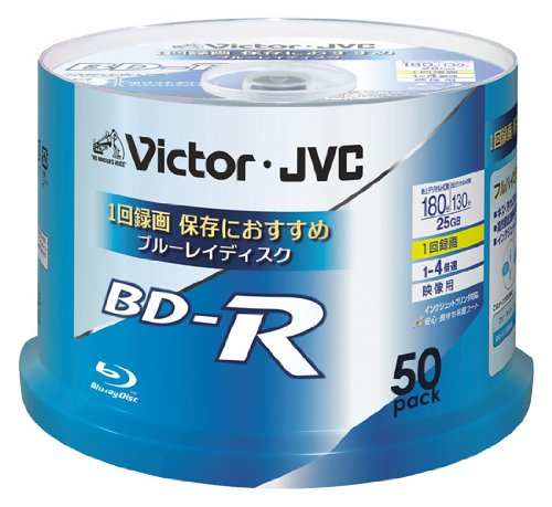 50 JVC Bluray Discs Bd-r 25 Gb 4x Speed Inkjet Printable Hd Blue Ray Blank Media
