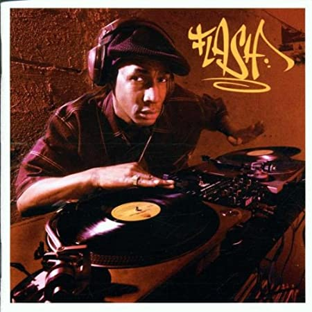 official adventures of grandmaster flash