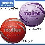 molten(モルテン) ソフトバレーボール (s3v1200vr)