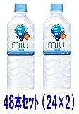 ダイドー MIU(ミウ) 550mlペット 48本セット(24×2)  海洋深層水