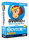 DVDFab4 DVD �R�s�[ for Mac