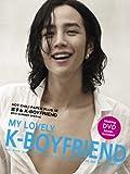 HOT CHILI PAPER PLUS12《完全限定版》 恋するK-BOYFRIEND 2010 Summer Special(DVD付)