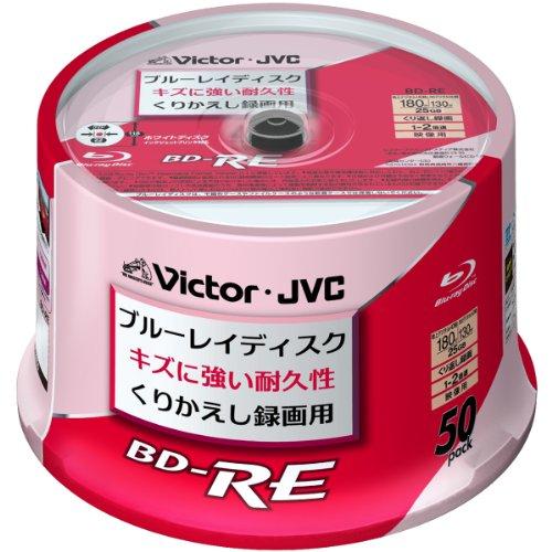 ビクター 映像用ブルーレイディスク くり返し録画用 25GB 2倍速 保護コート(ハードコート) ワイドホワイトプリンタブル 50枚 BV-E130AM50